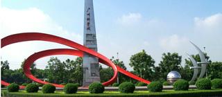 广州科学城
