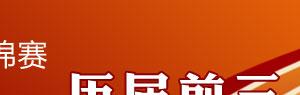 田径世锦赛,大邱世锦赛,20011田径世锦赛,世界田径锦标赛,第13届田径世锦赛,大邱田径世锦赛,田径世锦赛赛程,田径世锦赛电视转播表,博尔特,鲍威尔,罗伯斯,奥利弗,伊辛巴耶娃,刘翔,史冬鹏,江帆,王浩,李延熙,巩立姣,谢荔梅,刘虹,李艳凤,张文秀,田径世界纪录,百米飞人大战