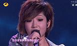 2011快乐女声