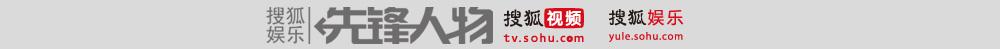 先锋人物黄磊,7电影黄磊,老男人历险记黄磊,似水年华黄磊,