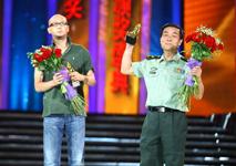 第28届中国电视剧飞天奖颁奖典礼