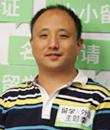 美国麻省大学—麻省国际学院中国招生主任 汤沐渔