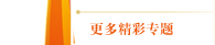 马跃成:银行死不了 房价下降50有点靠谱了 --搜狐焦点 - 陈后兴 - 陈后兴博客