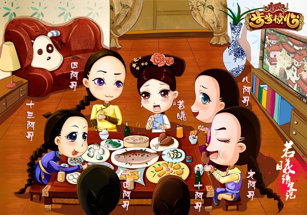 清宫手绘图片