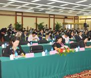 2011欧亚教育论坛
