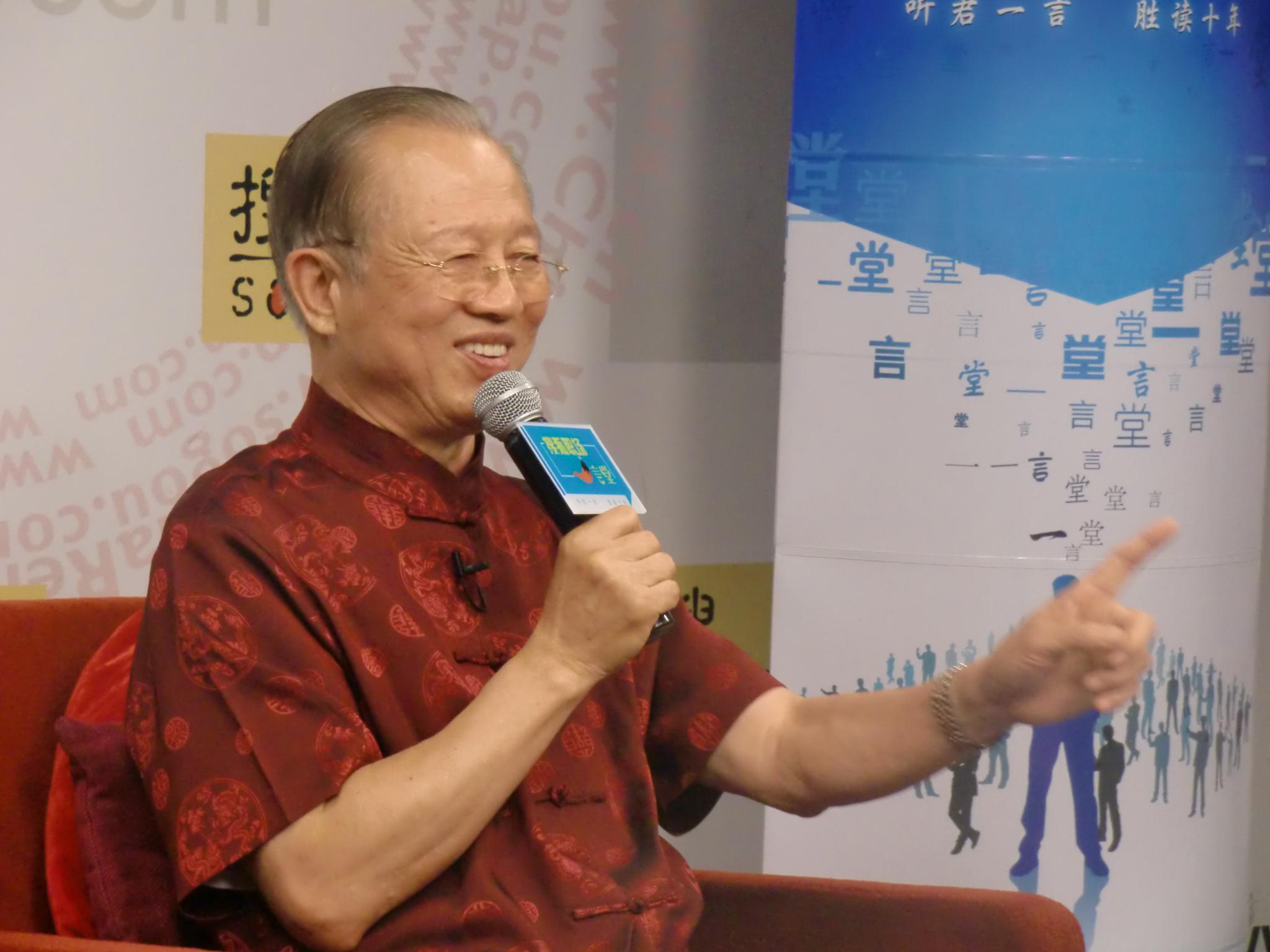 中国式管理大师
