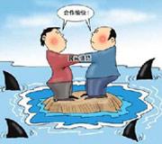 民间借贷资金链断裂风险大