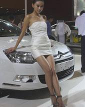 第十届南京车展