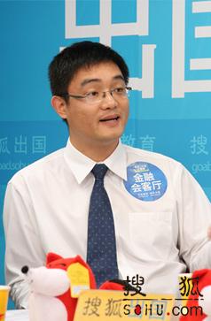 搜狐出国 中信银行 出国留学 留学金融 汇票 信用卡