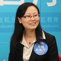 中国银行 肖怡 留学 钱袋子 汇款 支票 西联汇款 信用卡