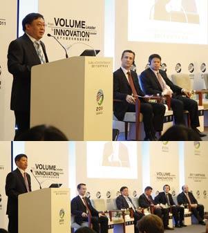专题讨论:中国汽车产业的海外扩张战略