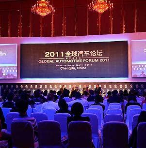 全体会议:全球汽车工业的一幅全新全景画面