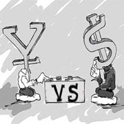 """汇率操纵国到底该如何界定"""""""