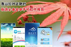http://travel.sohu.com/20111013/n321923085.shtml