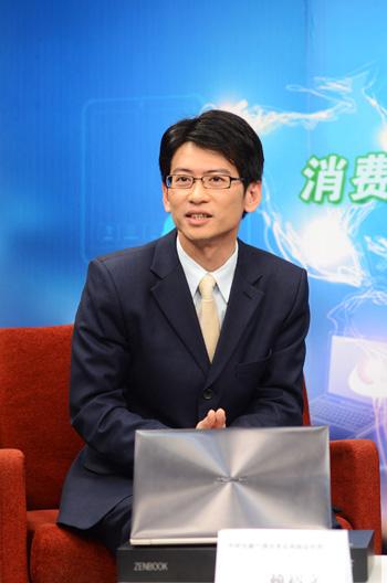 华硕电脑中国业务消费类笔记本总经理赖裕文先生