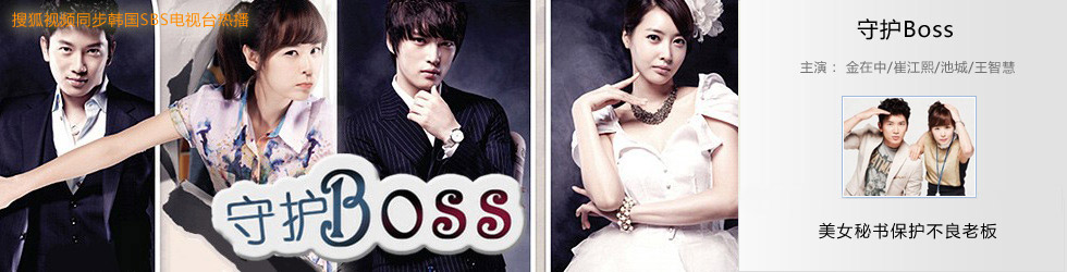 Boss,Boss,Boss,Boss,Boss,,,,