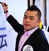 华通留学董事副总经理