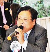 上海教育国际交流协会副秘书长