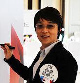 艾迪上海分公司经理 林 萌