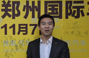 湖北省机械汽车行业协会郭焕华秘书长
