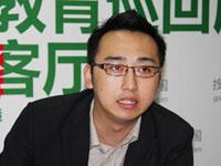 汇丰银行上海分行个人金融渠道部经理崔佳君