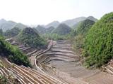 贵州省毕节地区水土保持办公司