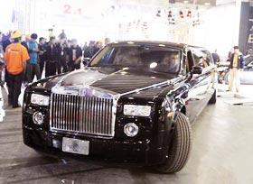 超过1.5亿 天价劳斯莱斯现身广州车展