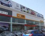 天津中远汽车贸易有限公司