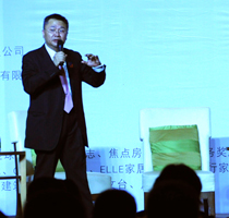 亚太酒店设计协会年会
