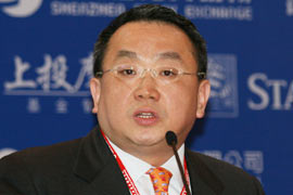 上海证券交易所总经理张育军,第十届中国证券投资基金国际论坛