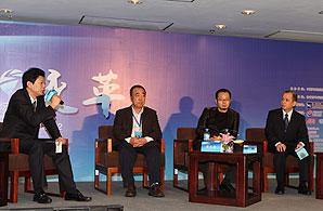 2011中国汽车流通发展论坛现场图片