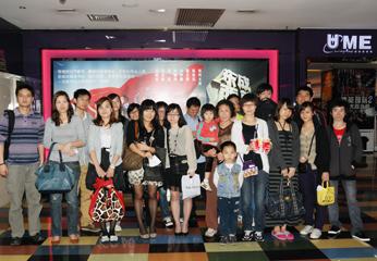 最新大片,东成西就2011,免费看电影
