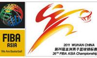 2011男篮亚锦赛