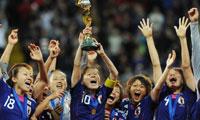 2011女足世界杯