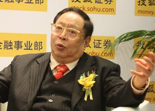 央行高级研究员 中国国际经济关系学会常务副会长 戴伦彰