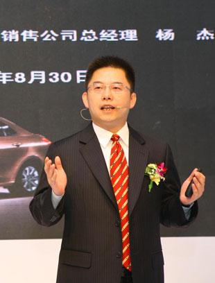上汽通用五菱汽车销售公司总经理杨杰