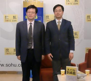 曾仕强 搜狐职场一言堂 搜狐教育