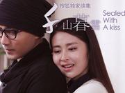 搜狐视频热剧推荐