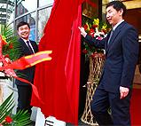 北京留学服务大厅正式挂牌