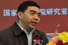 国家行政学院研究室副主任丁茂战