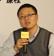 星期三会客室专访华东理工大学EMBA张伟伟