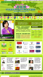 教育展,国际教育展,留学展,2005北京国际教育博览会