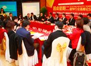 教育展,国际教育展,留学展,搜狐王牌留学服务团队,中国国际教育展,国际教育展