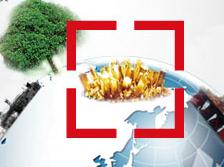上证自然资源交易型开放式指数基金