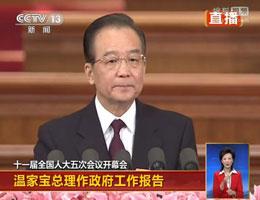 温家宝:以更大决心推进经济政治体制改革
