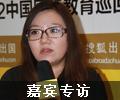 中国教育服务中心