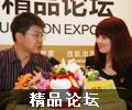 北京外国语大学PASS叶明专访现场