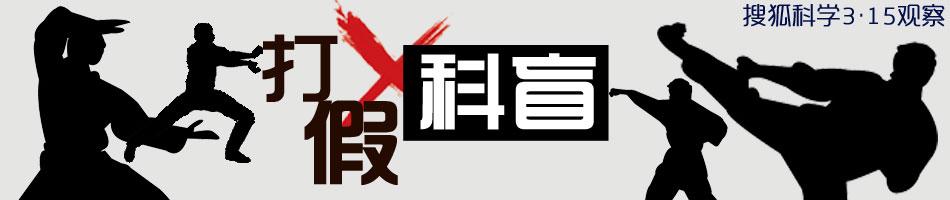 重庆火老锅锅矢量图