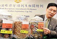 揭示香港部分参茸海味店不良销售手法