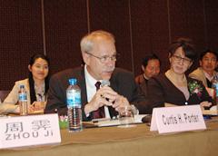 中美教育高层次论坛